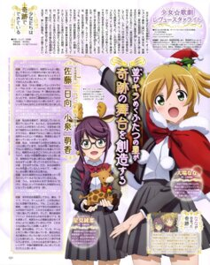 Rating: Safe Score: 9 Tags: animal_ears christmas daiba_nana horns hoshimi_junna megane seifuku shoujo_kageki_revue_starlight tani_shiori User: drop