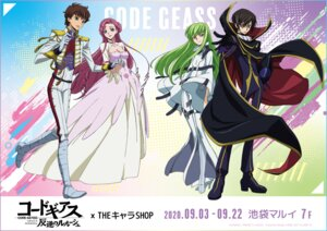 Rating: Safe Score: 13 Tags: c.c. cleavage code_geass dress euphemia_li_britannia heels kururugi_suzaku lelouch_lamperouge uniform User: Radioactive