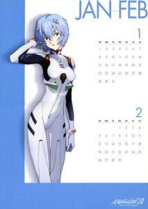 Rating: Safe Score: 19 Tags: ayanami_rei bodysuit calendar neon_genesis_evangelion User: vkun