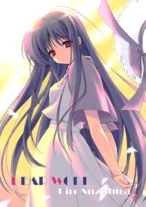 Rating: Safe Score: 32 Tags: heart-work makino_nanami suigetsu suzuhira_hiro User: fireattack
