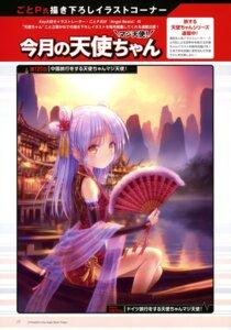 Rating: Safe Score: 19 Tags: angel_beats! ass chinadress goto-p tenshi User: drop
