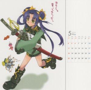Rating: Safe Score: 4 Tags: calendar chinadress kikokugai kong_ruili nitroplus petrushka_(kikokugai) screening sword tagme User: cheese