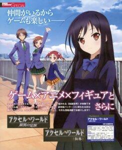 Rating: Safe Score: 27 Tags: accel_world kouzuki_yuniko kurashima_chiyuri kuroyukihime mayuzumi_takumu seifuku User: PPV10