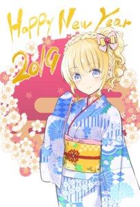 Rating: Safe Score: 30 Tags: juliet_persia kimono kishuku_gakkou_no_juliet napou1031 User: saemonnokami