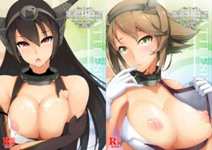 Rating: Explicit Score: 71 Tags: breast_hold breasts cum dean kantai_collection mutsu_(kancolle) nagato_(kancolle) nipples User: Radioactive