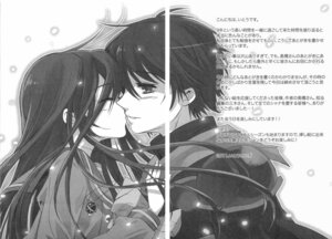 Rating: Safe Score: 9 Tags: gap ito_noizi monochrome sakai_yuuji shakugan_no_shana shana User: OmniDragon