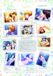 Rating: Explicit Score: 2 Tags: aida_nami censored color_issue enbi_kanade fellatio hata_nanami kanzaki_yomogi mixed_up naked nipples sex startrain yasuyuki yumehara_asuka User: maurospider