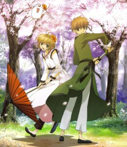 Rating: Safe Score: 12 Tags: kinomoto_sakura li_syaoran mokona sword tsubasa_reservoir_chronicle User: saffy
