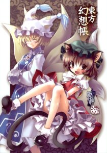 Rating: Safe Score: 5 Tags: animal_ears anzuya chen marukata tail touhou yakumo_ran User: Radioactive