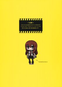 Rating: Safe Score: 7 Tags: chan×co chibi makise_kurisu steins;gate User: yuihirasawa