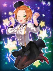Rating: Safe Score: 19 Tags: heels hoshizora_rin love_live! pantyhose popompon User: Mr_GT
