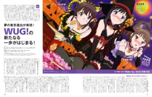 Rating: Safe Score: 32 Tags: animal_ears bikini_top cleavage halloween hisami_nanami katayama_minami komatsu_tatsuhiko shimada_mayu tail thighhighs wake_up_girls! weapon witch User: drop