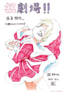 Rating: Safe Score: 5 Tags: christmas maki_takao puella_magi_madoka_magica User: Hatsukoi