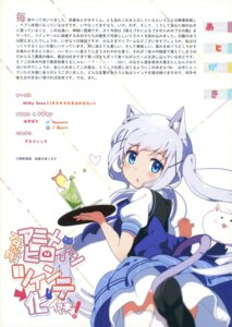 Rating: Safe Score: 34 Tags: animal_ears gochuumon_wa_usagi_desu_ka? kafuu_chino milky_been! nekomimi ogipote tail thighhighs tippy_(gochuumon_wa_usagi_desu_ka?) waitress User: Hatsukoi