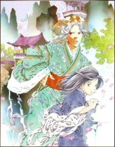 Rating: Safe Score: 2 Tags: gyousou juuni_kokuki kimono male taiki yamada_akihiro User: Radioactive