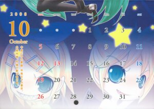 Rating: Safe Score: 3 Tags: hapido hatsune_miku kagamine_len kagamine_rin vocaloid User: petopeto