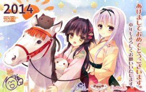 Rating: Safe Score: 41 Tags: cabbit kimono nekokawa_ameri nyan_cafe_macchiato rubi-sama skyfish skyfish_poco wallpaper User: fairyren