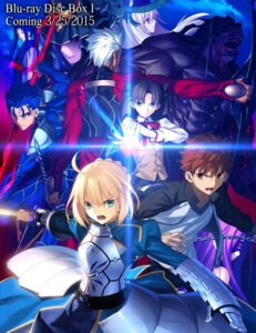 Rating: Safe Score: 44 Tags: archer armor assassin_(fsn) berserker caster dress emiya_shirou fate/stay_night fate/stay_night_unlimited_blade_works illyasviel_von_einzbern lancer rider saber seifuku sword toosaka_rin weapon User: makiesan