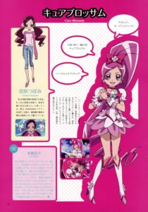 Rating: Safe Score: 8 Tags: aoyama_mitsuru hanasaki_tsubomi heartcatch_pretty_cure! pretty_cure profile_page umakoshi_yoshihiko User: drop