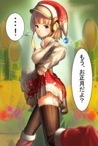 Rating: Safe Score: 31 Tags: iltusa skirt_lift stockings thighhighs User: syuki144