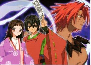Rating: Safe Score: 0 Tags: abe_no_masahiro cropme elf fujiwara_no_akiko japanese_clothes kimono mokkun/guren pointy_ears screening shounen_onmyouji tagashira_shinobu User: charunetra