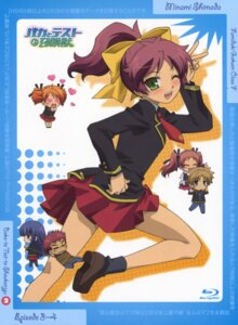Rating: Safe Score: 9 Tags: baka_to_test_to_shoukanjuu chibi seifuku shimada_minami User: lotus