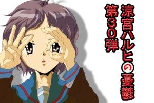 Rating: Safe Score: 3 Tags: nagato_yuki nanashi_noiji seifuku suzumiya_haruhi_no_yuuutsu User: CarttonX