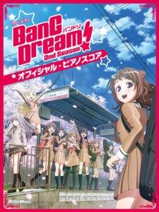 Rating: Safe Score: 18 Tags: bang_dream! hanazono_tae ichigaya_arisa maruyama_aya minato_yukina mitake_ran pantyhose seifuku toyama_kasumi tsurumaki_kokoro ushigome_rimi yamabuki_saaya User: saemonnokami