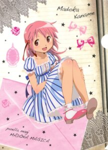 Rating: Safe Score: 30 Tags: dress kaname_madoka puella_magi_madoka_magica User: Hatsukoi