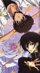 Rating: Safe Score: 3 Tags: aori code_geass cou kururugi_suzaku lelouch_lamperouge male screening User: yumichi-sama