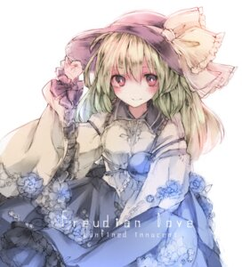 Rating: Safe Score: 27 Tags: komeiji_koishi sato_imo touhou User: Mr_GT