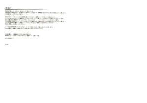 Rating: Safe Score: 2 Tags: jpeg_artifacts scanning_dust text User: nxsrn