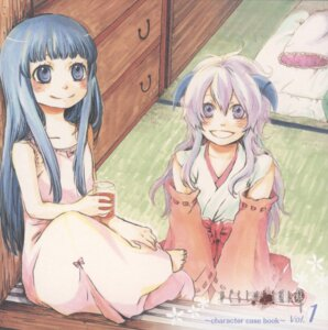Rating: Safe Score: 4 Tags: disc_cover furude_rika hanyuu higurashi_no_naku_koro_ni horns miko mimori_(mangaka) User: Radioactive
