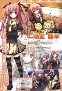 Rating: Safe Score: 21 Tags: akatsuki_no_goei nikaidou_reika profile_page syangrila tomose_shunsaku User: admin2
