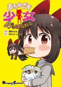 Rating: Safe Score: 6 Tags: akanesasu_shoujo chibi hashimoto_kurara seifuku tsuchimiya_asuka User: saemonnokami