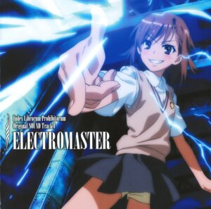Rating: Safe Score: 11 Tags: misaka_mikoto screening seifuku to_aru_majutsu_no_index User: hirotn