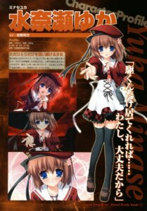 Rating: Safe Score: 11 Tags: 11eyes chikotam lass minase_yuka profile_page seifuku thighhighs User: syaoran-kun
