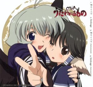 Rating: Safe Score: 5 Tags: animal_ears aruruu inumimi kamyu katsura_kenichirou utawarerumono User: acas