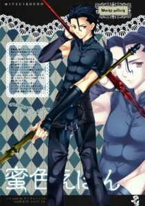 Rating: Safe Score: 9 Tags: fate/stay_night fate/zero lancer_(fate/zero) male tatekawa_mako wnb User: petopeto