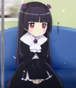 Rating: Safe Score: 39 Tags: gokou_ruri gothic_lolita lolita_fashion ore_no_imouto_ga_konnani_kawaii_wake_ga_nai yukian User: aihost