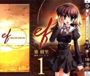 Rating: Safe Score: 1 Tags: crease ef_~a_fairytale_of_the_two~ miyabi_juri miyamura_miyako seifuku User: jxh2154