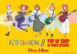 Rating: Safe Score: 15 Tags: 5-toubun_no_hanayome guitar headphones heels nakano_ichika nakano_itsuki nakano_miku nakano_nino nakano_yotsuba tagme User: saemonnokami