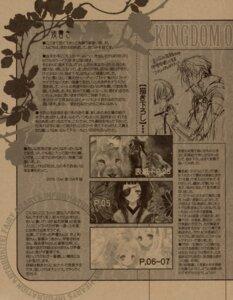Rating: Safe Score: 2 Tags: adumi_tohru kotobukitei monochrome User: Radioactive