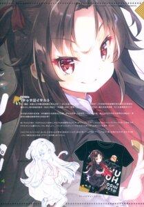 Rating: Safe Score: 9 Tags: gothic_lolita lolita_fashion mocha_(naturefour) ryuuou_no_oshigoto! tagme User: Radioactive