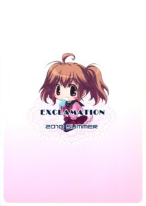 Rating: Safe Score: 6 Tags: black chibi exclamation User: 清宫真结希