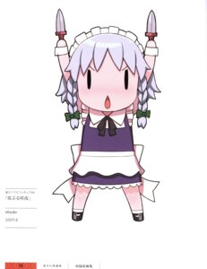 Rating: Safe Score: 7 Tags: chibi izayoi_sakuya maid touhou x6suke User: Radioactive