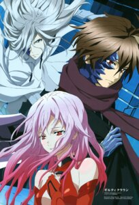Rating: Safe Score: 29 Tags: guilty_crown ouma_shuu takenaka_shingo tsutsugami_gai yuzuriha_inori User: Radioactive