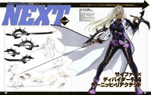 Rating: Safe Score: 21 Tags: bodysuit character_design cypha_of_huckebein eyepatch kurogin mahou_senki_lyrical_nanoha_force mahou_shoujo_lyrical_nanoha sword User: Aurelia