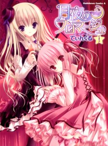 Rating: Safe Score: 33 Tags: hiiragi_miu lolita_fashion meari tinkle tsukiyo_no_fromage yuri User: midzki