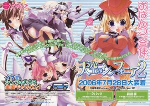 Rating: Safe Score: 1 Tags: mizuki-maru tenkuu_no_symphonia User: admin2
